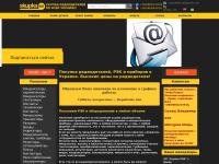 radio-detali.com