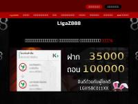 myligaz888.com