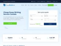 ca.essaysmasters.com