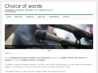choiceofwords.co.uk