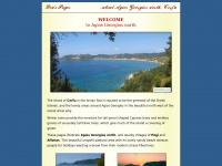 agiosgeorgios.co.uk