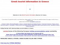 info-greece.co.uk