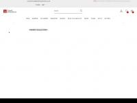islamicimpressions.co.uk