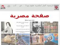 arabia.co.uk