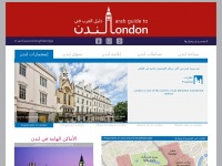 arabguide.co.uk