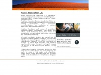 arabtrans.co.uk