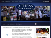 athensgreekrestaurant.co.uk