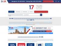siuk-thailand.com