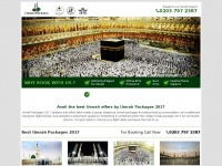 Umrahpackage2017.co.uk