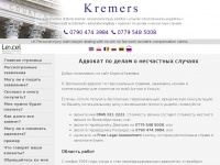 kremers-russian.co.uk