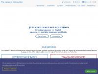 japanco.co.uk
