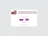 rubric.org.uk