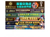 twilightdesigns.net
