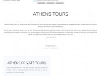 athenstours365.com