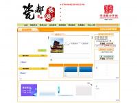 patronageinstitute.com